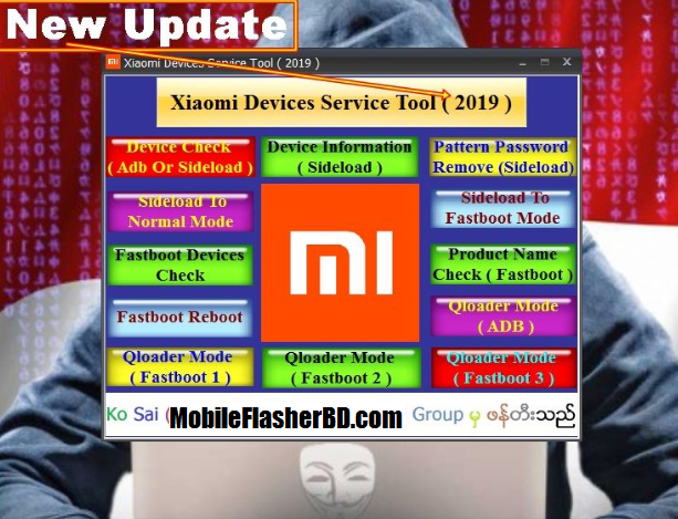Download Xiaomi Devices Service Tool 2020 - Best Xiaomi Android Tool Free Download By MobileflasherBD