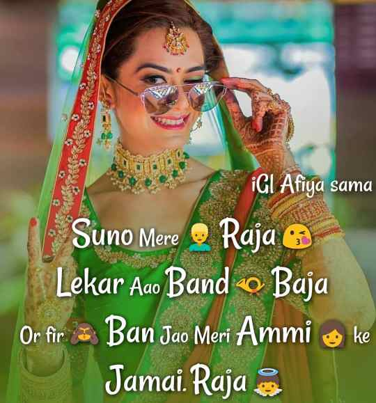 New Jatti attitude status in punjabi , punjabi status on jatti