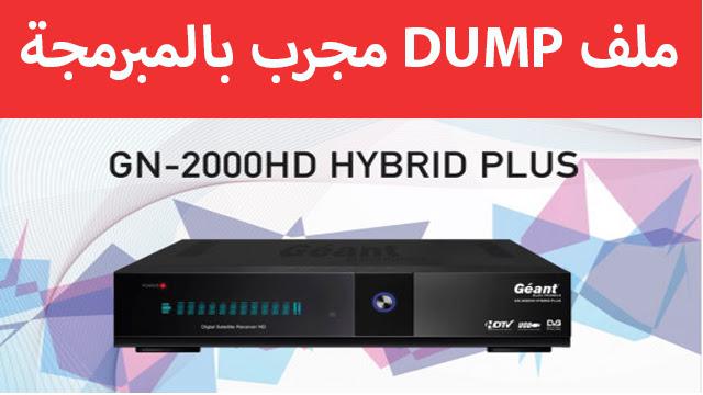DUMP GN-2000HD HYBRID