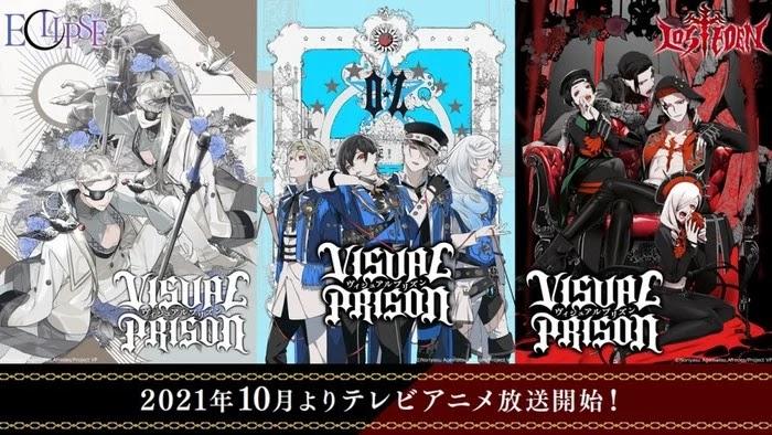 Visual Prison es el nuevo proyecto anime de Aniplex.