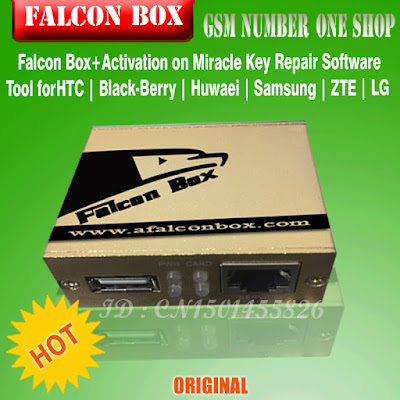 Falcon Box Setup 2018 Latest Version Free Download