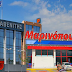 Υπεγράφη το deal Σκλαβενίτη - Μαρινόπουλου: Οι ανακοινώσεις των δύο εταιρειών
