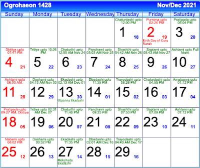 Bengali Calendar Ogrohaeon 1428 - November/December 2021