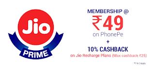 PhonePe Offer - Get Jio Prime Membership in Just Rs.99