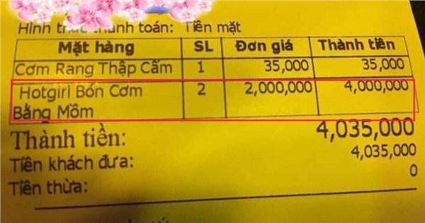 Clip 'Hot girl bón cơm bằng mồm' giá 2 triệu/nàng và cuộc vui chiều khách thù A-Z
