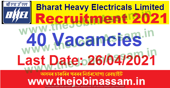 Bharat Heavy Electricals Limited (BHEL) Recruitment