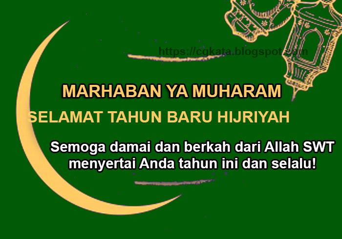 Kumpulan Kata Mutiara Islam Bertema Tahun Baru 1 Muharram Tarikh Hijriyah Cgkata