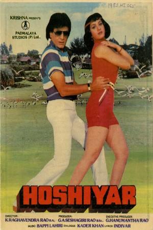 Download Hoshiyar (1985) Hindi Movie 720p WEBRip 1.2GB