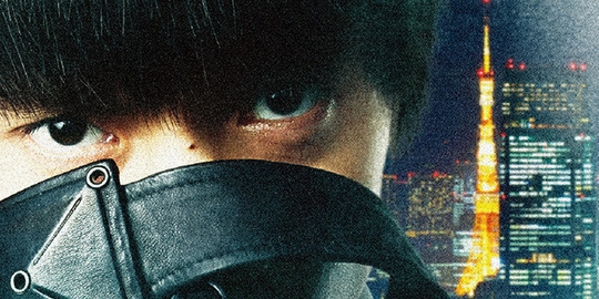 Tokyo Ghoul, Actu Ciné, Cinéma, Kentarô Hagiwara, Fumika Shimizu,