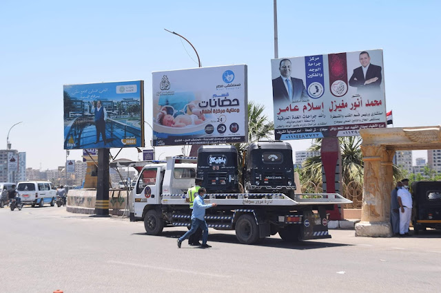 حملات مرورية لضبط التكاتك غير المرخصة بمحافظة سوهاج.. صور