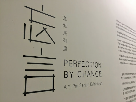 Perfection By Chance - @Pearl Lam