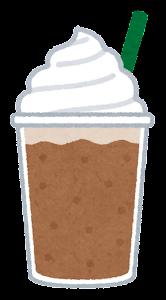 クリームの乗ったドリンクのイラスト(コーヒー)