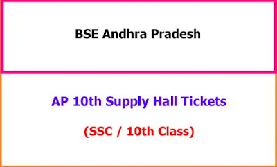AP 10th Class Supplementary Hall Tickets