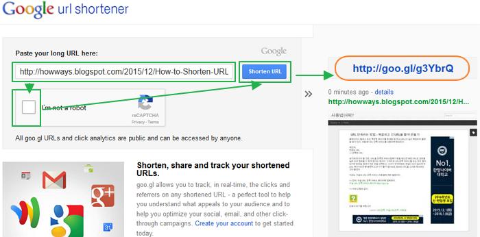 URL 단축하는 방법 - 복잡하고 긴 URL을 짧게 만들기