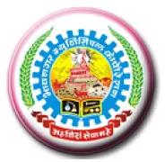 BMC Gujarat Recruitment 2017