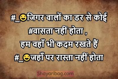 Attitude Shayari Status Dp