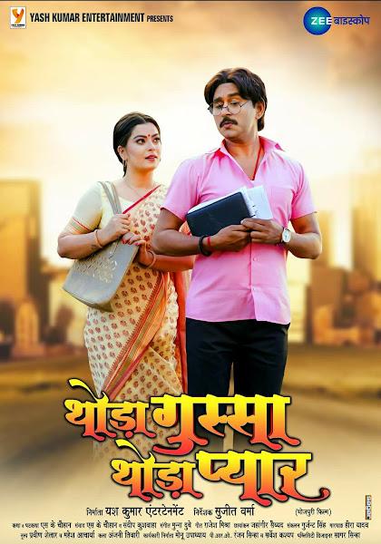 Bhojpuri movie Thoda Gussa Thoda Pyaar 2021 wiki - Here is the Thoda Gussa Thoda Pyaar Movie full star star-cast, Release date, Actor, actress. Song name, photo, poster, trailer, wallpaper