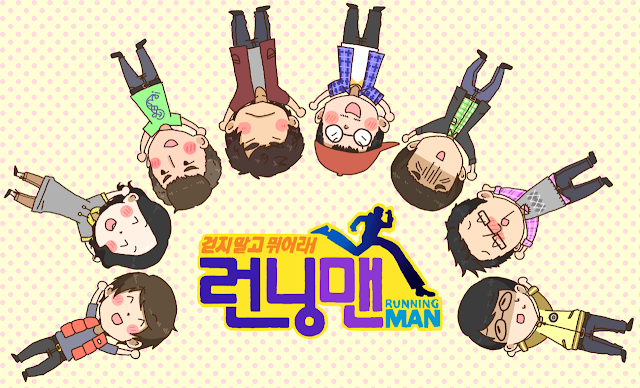 Running Man Episode 330 Subtitle Indonesia