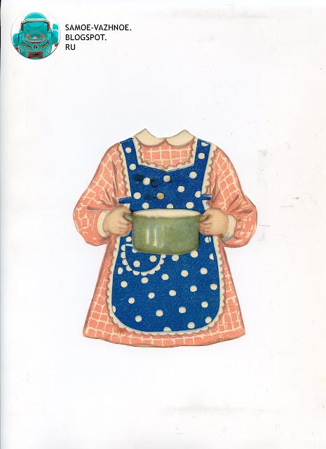 Бумажная кукла Наташа СССР. Советская бумажная кукла Наташа.