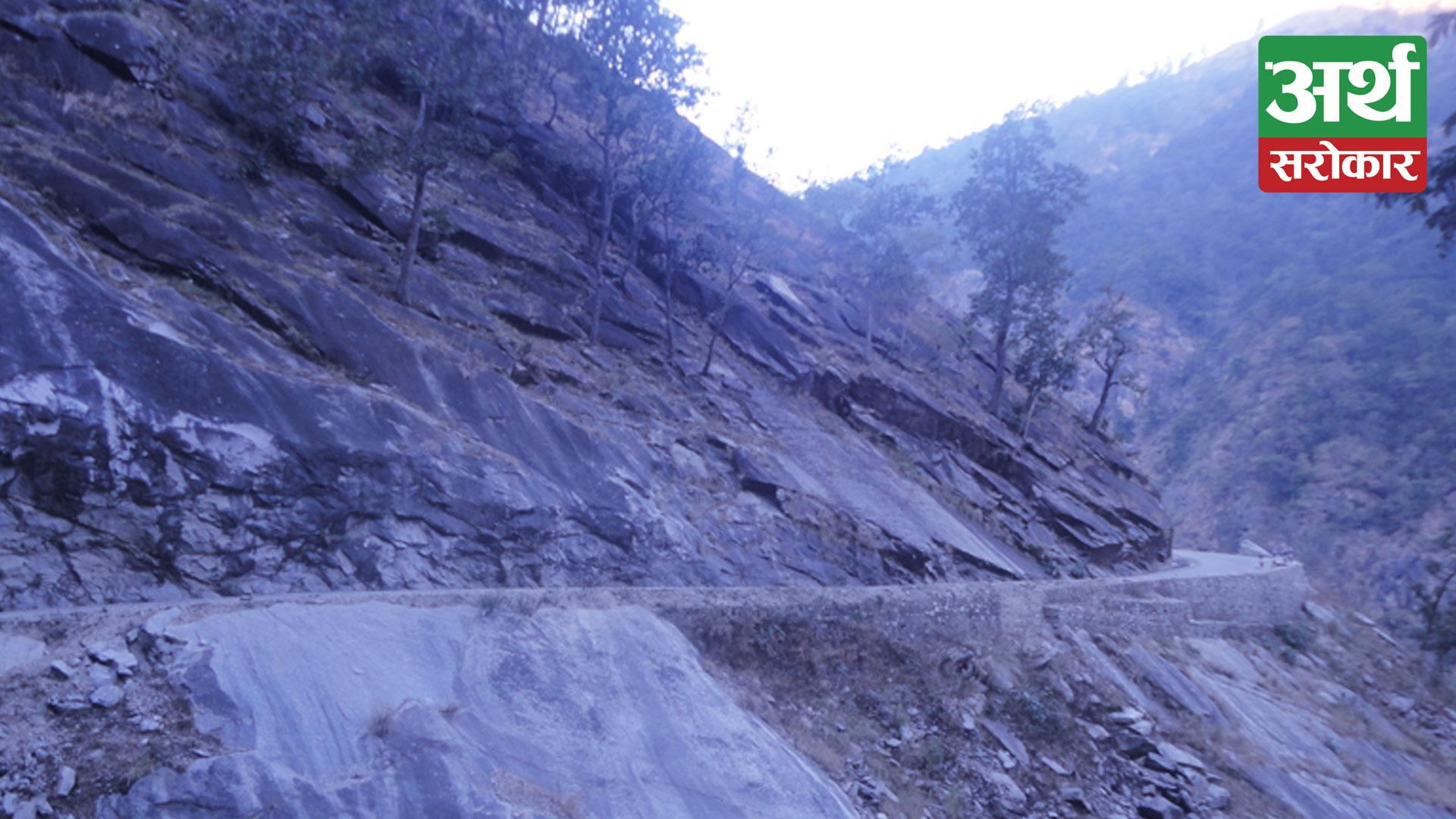 Karnali province