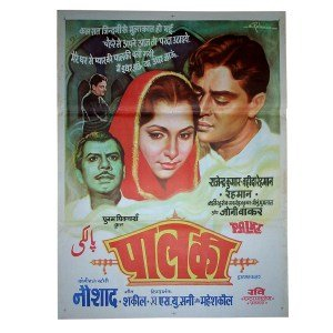 Palki is a Bollywood drama and musical film directed by Mahesh Kaul and S.U. Sunny in 1967. The film is produced by Parvin Talsania, Hiralal N. Patel. The film story is written by C.L. Kavish, Wajahat Mirza, Naushad. It is starred by Rajndra Kumar as the main male character and Wahida Rehman in the leading role as female character.     Plot Summary: