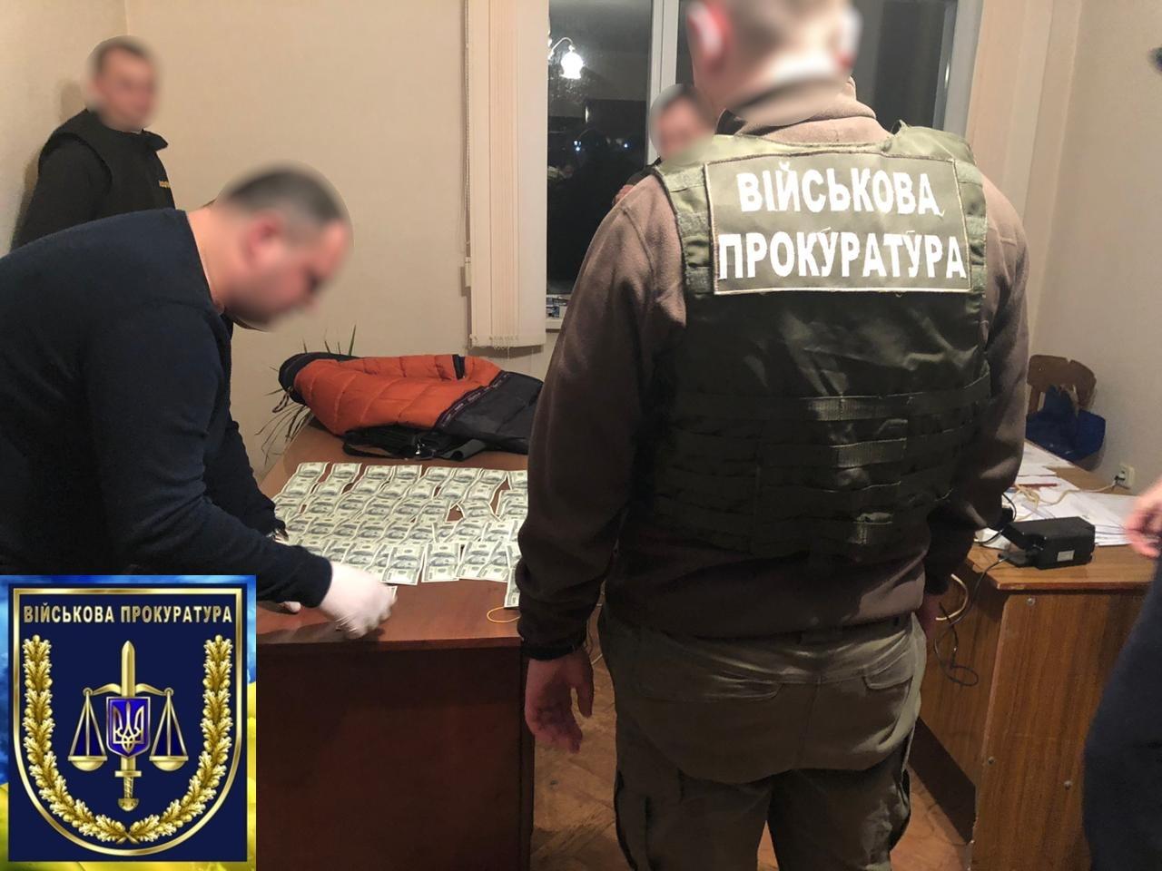 Директора шосткинської Зірки затримано за хабар у $5000