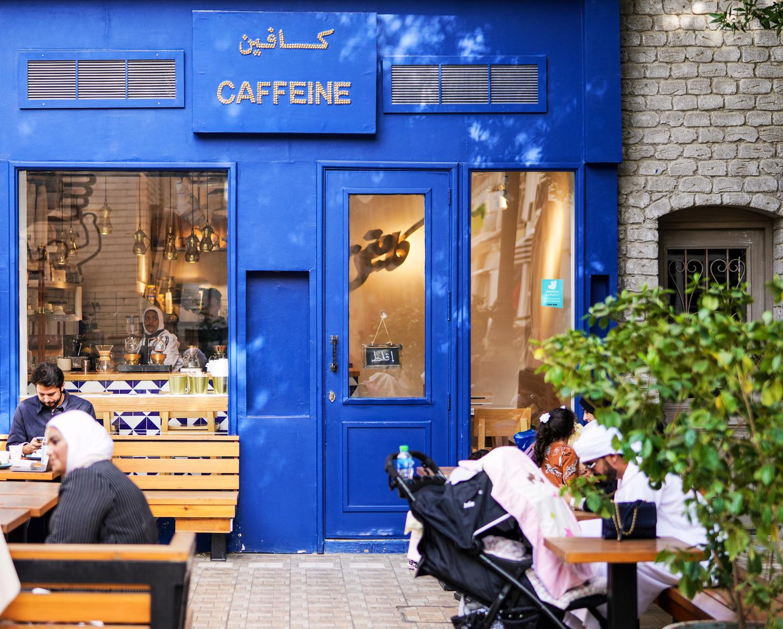 caffeine, kuwait
