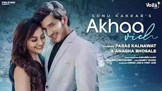 Checkout Sonu Kakkar new song Akhaa vich lyrics penned by Sanjeev Chaturvedi
