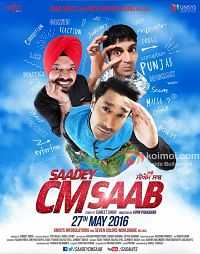 Saadey CM Saab (2016) Punjabi Movie Download 300mb DesiSCR