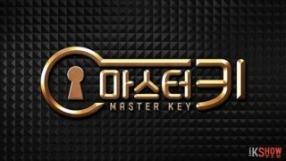 Master Key Subtitle Indonesia