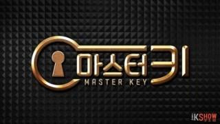 Master Key merupakan variety show yang menampilkan berbagai permainan dimana para pemain m Download Master Key Subtitle Indonesia