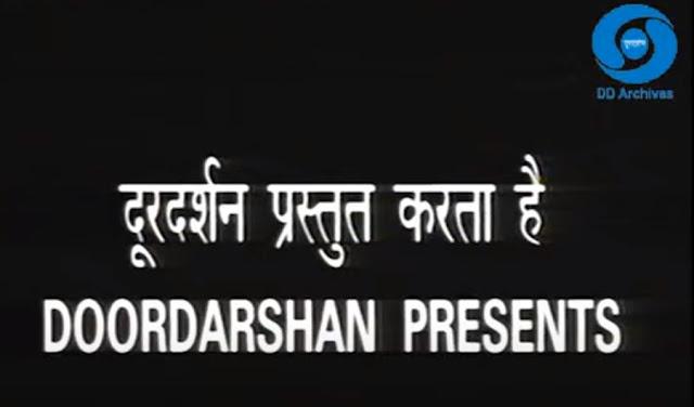 A Doordarshan Presentation