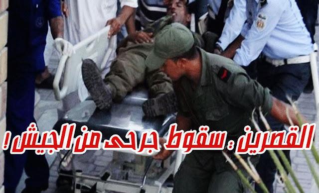 """تونس: وزارة الدفاع  إصابة 4 عسكريين خلال مواجهات مع أهالي """"أولاد مرزوق"""" بالقصرين!"""