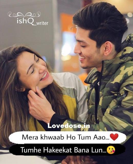 true love image for girlfrind