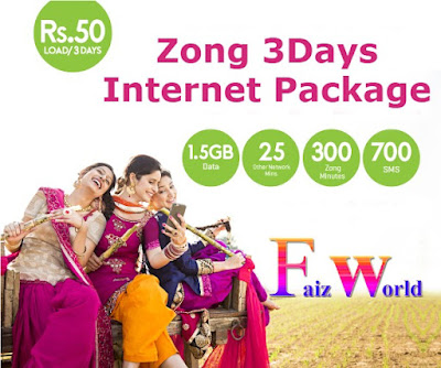 Zong 3 Days internet Package Subscription & Unsub Code