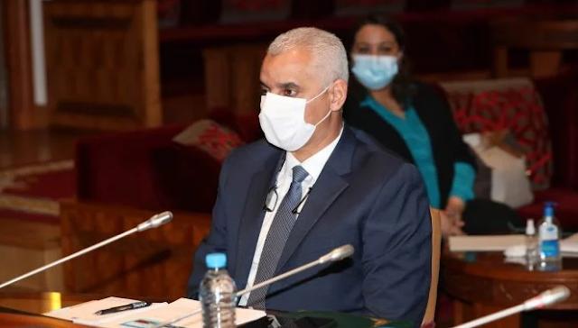 آيت طالب: المغرب لم يتلق أي جرعة من لقاح كوفيد حتى الآن