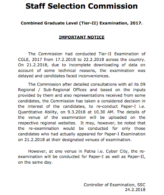 SSC CGL 2017 Tier-2 held on 21st Feb is Cancelled, Re-exam on 09.03.2018 [March 09, 2018]