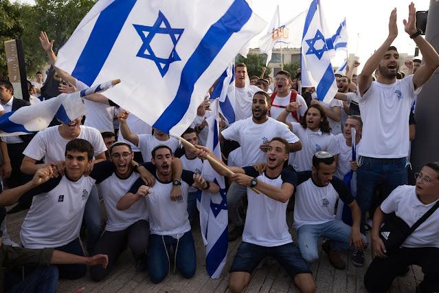 Bendera Israel - negara yang tidak diakui Indonesia