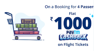 Paytm Offers On Flights - Get  ₹1,000 Cashback On Domestic Flight Ticket Bookings