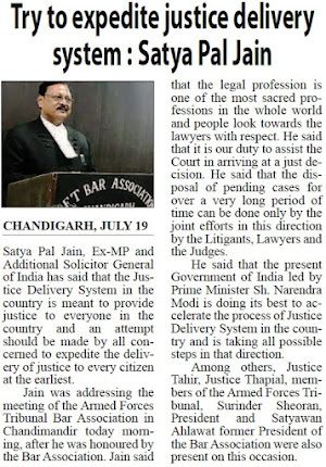 Try to expedite justice delivery system: Satya Pal Jain