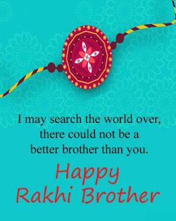 raksha bandhan 2021 wishes for bhayya