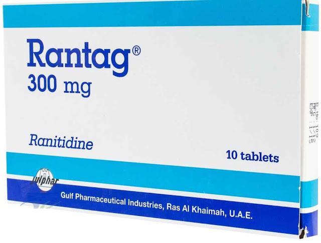 معلومات عن حبوب rantag وكل شيء يخص هذا الدواء