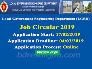 Local Government Engineering Department Job Circular 2019