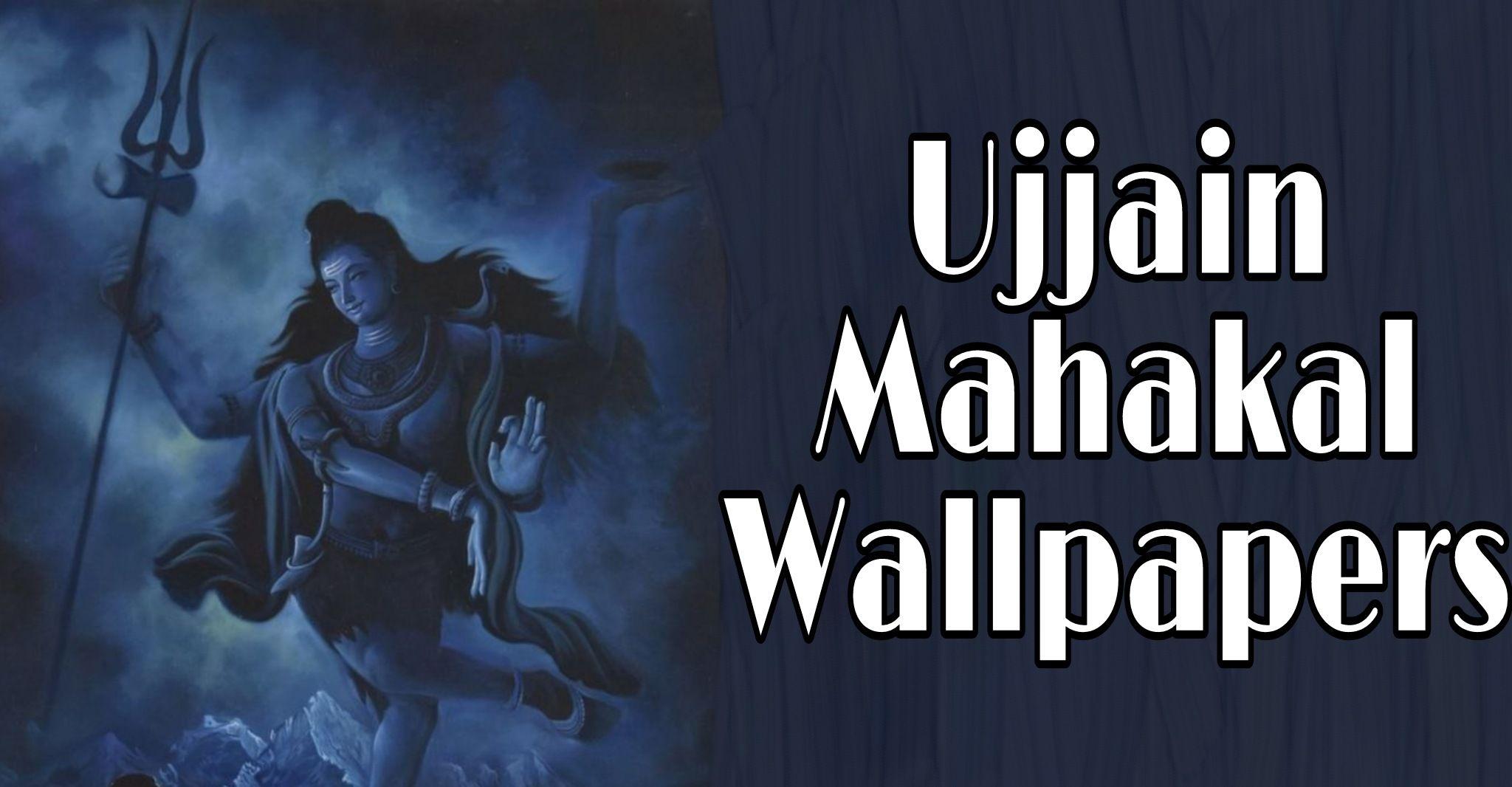 Ujjain Mahakal Wallpapers Download