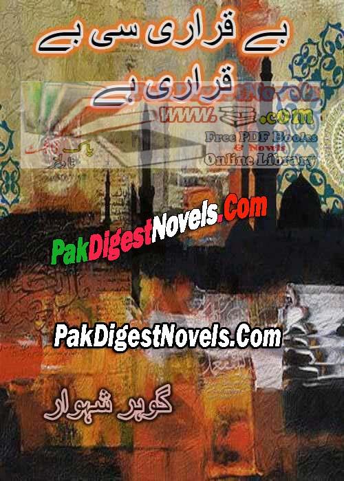 Beqarari Si Beqarari Hai By Gohar Shahwar Pdf Free Download