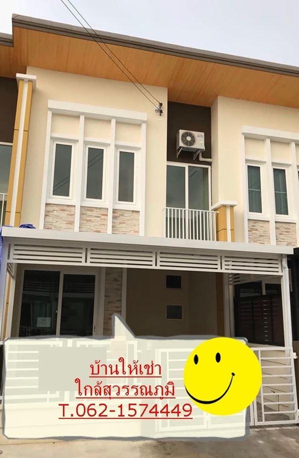 บ้านให้เช่าและขาย ใกล้สุวรรณภูมิ ใกล้โรบินสันลาดกระบัง โกลเด้นท์ทาวน์ 2 อ่อนนุช ลาดกระบัง T.062-1574449