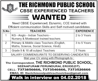 The Richmond Public School Wanted teachers