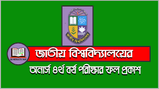 National Univeristy 4th Year Result