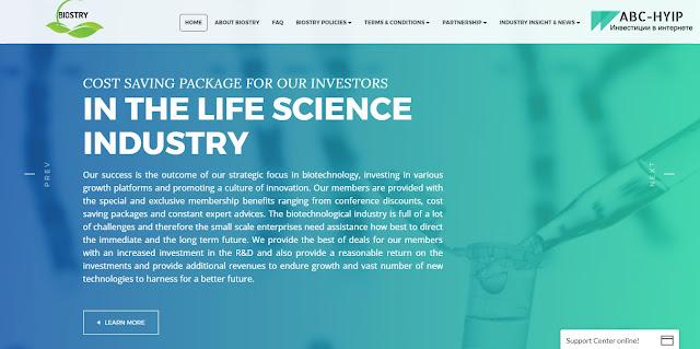Инвестиционный проект Biostry
