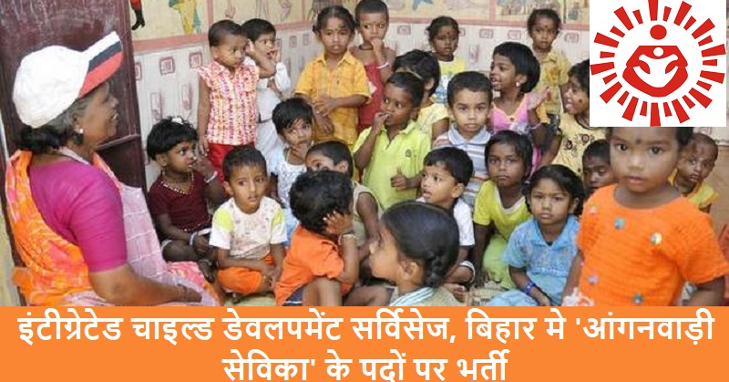 ICDS Bihar jobs 2019